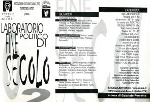 1997-laboratorio-politico-teatro-degli-artisti